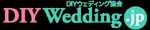 diywedding-logo-60